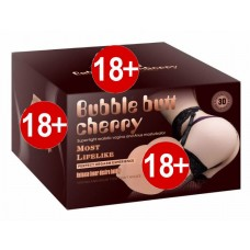 Bubble butt cherry Realistik Titreşimli 2 İşlevli Büyük Boy Bayan Kalça Vajina Anüs